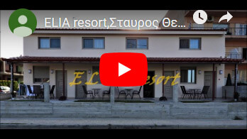 Elia Resort Video On YouTube