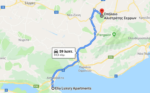 Directions on how to go from Elia Luxury Apartments to Alistrati Cave