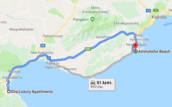 Directions on how to go from Elia Luxury Apartments to Ammolofi Beach