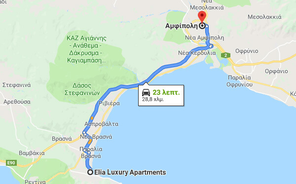 Directions on how to go from Elia Luxury Apartments to Amphipolis
