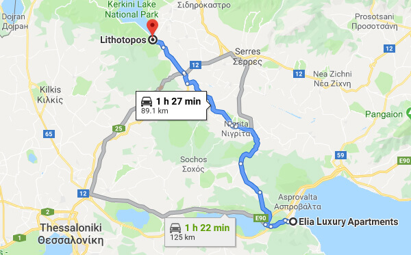 Directions on how to go from Elia Luxury Apartments to Lake Kerkini