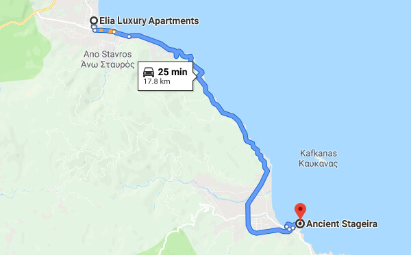 Directions on how to go from Elia Luxury Apartments to Ancient Stagira